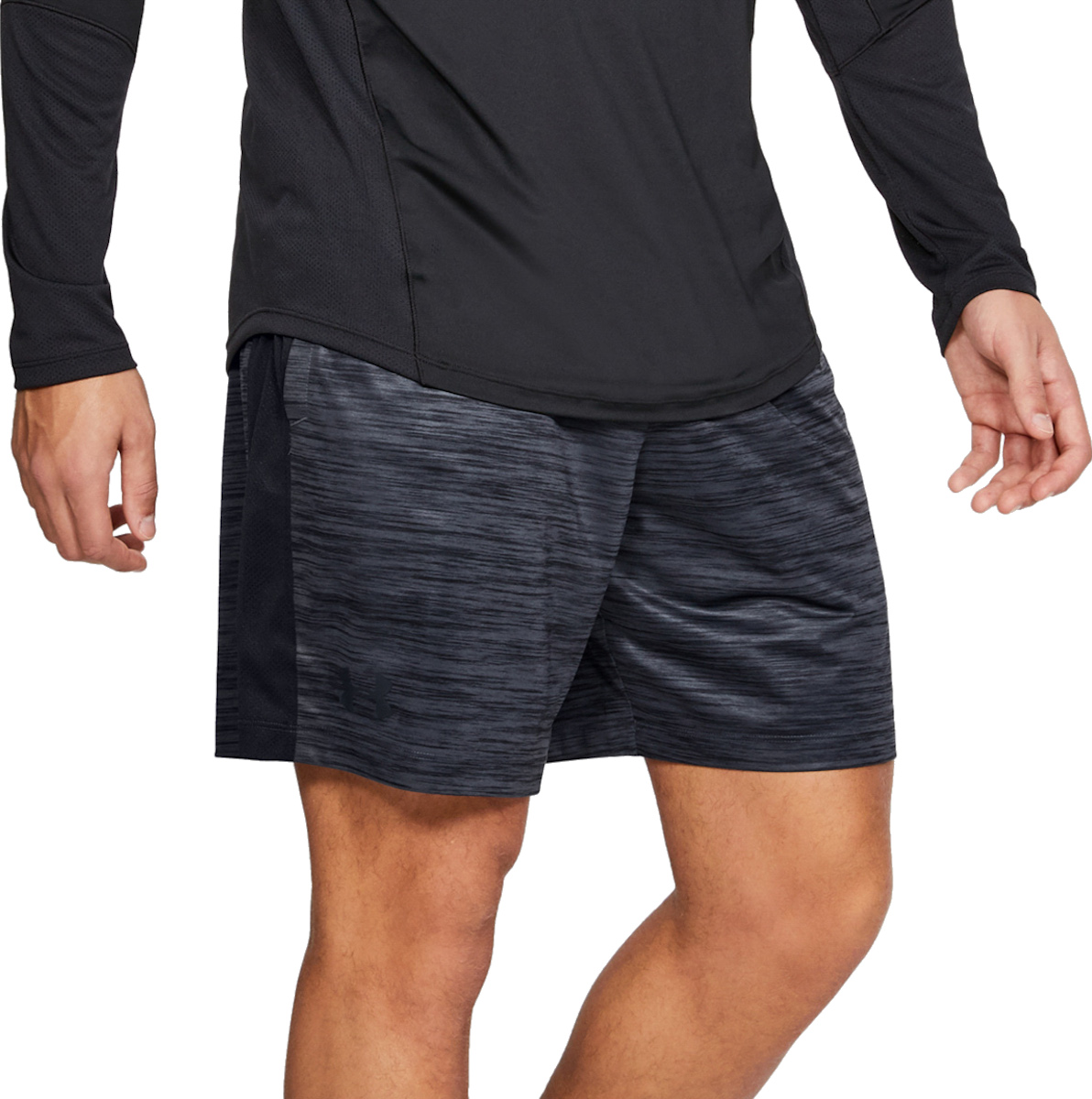Šortky Under Armour UA MK-1 7in Twist Shorts
