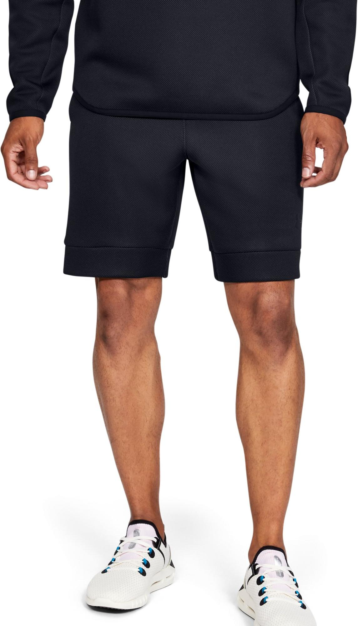 Šortky Under Armour UA /MOVE SHORTS