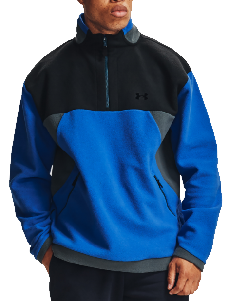 Mikina Under Armour UA Recover Fleece 1/4 Zip-BLU